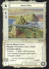 Amon Hen [Blue Border]