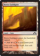 Boros Guildgate - Foil