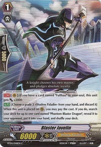 Blaster Javelin - BT04/048EN - C