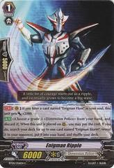 Enigman Ripple - BT04/056EN - C