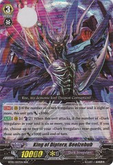 King of Diptera, Beelzebub - BT05/007EN - RRR