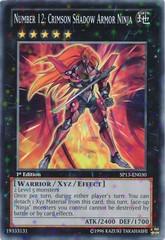 Number 12: Crimson Shadow Armor Ninja - SP13-EN030 - Starfoil Rare - Unlimited Edition