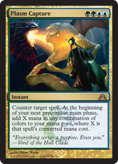 Plasm Capture - Foil
