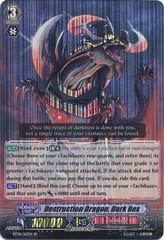 Destruction Dragon, Dark Rex - BT08/S12EN - SP