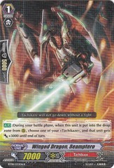 Winged Dragon, Beamptero - BT08/033EN - R