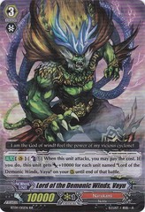 Lord of the Demonic Winds, Vayu - BT09/015EN - RR
