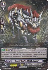 Beast Deity, Blank Marsh - BT09/034EN - R on Channel Fireball