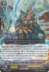 Advance of the Black Chains, Kahedin - BT09/037EN - R on Channel Fireball