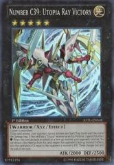 Number C39: Utopia Ray Victory - JOTL-EN048 - Super Rare - 1st Edition