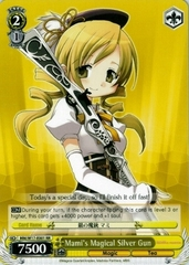 MM/W17-E001 RR Mami's Magical Silver Gun