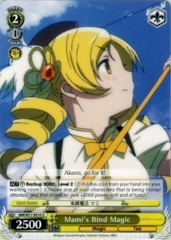 MM/W17-E010 - Mami's Bind Magic - U