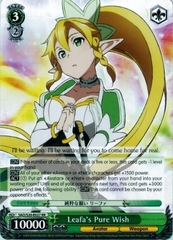 SAO/S20-E027 RR Leafa's Pure Wish