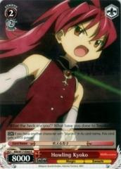 Howling Kyoko - MM/W17-E066 - R