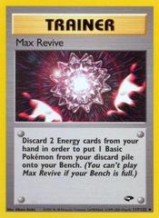 Max Revive - 117/132 - Uncommon - Unlimited Edition