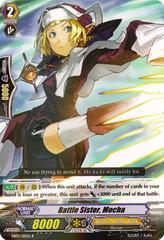 Battle Sister, Mocha - EB05/011EN - R on Channel Fireball