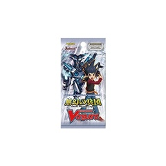 Infinite Phantom Legion Booster Pack