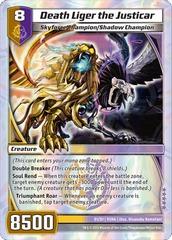 Death Liger the Justicar