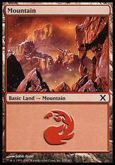 Mountain (378) - Foil