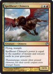 Spellheart Chimera - Foil