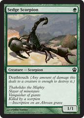 Sedge Scorpion - Foil
