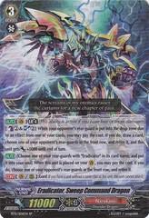 Eradicator, Sweep Command Dragon - BT11/S06EN - SP