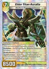 Elder Titan Auralia