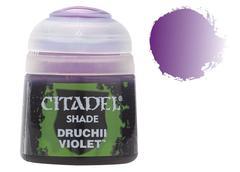 Druchii Violet ₱450