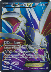 Skarmory-EX - 145/146 - Full Art Ultra Rare