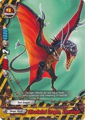 Bloodwind Dragon, Elyrseagar - BT01/0091 - C