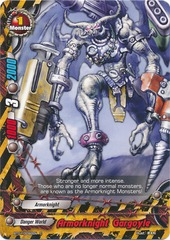 Armorknight Gargoyle - BT01/0092 - C
