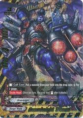 Armorknight Demon - BT01/S005 - SP