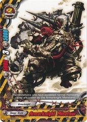 Armorknight Minotaur - TD02/0004 - C