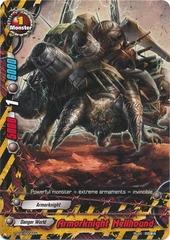 Armorknight Hellhound - TD02/0006 - C