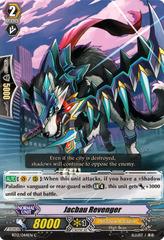 Jacbau Revenger - BT12/044EN - C