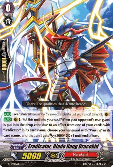 Eradicator, Blade Hang Dracokid - BT12/059EN - C