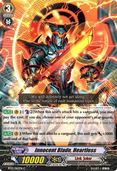 Innocent Blade, Heartless - BT12/062EN - C