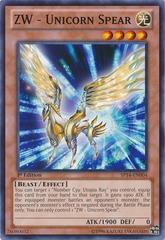 ZW - Unicorn Spear - SP14-EN004 - Common - 1st Edition