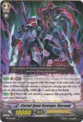 Cursed Spear Revenger, Diarmuid - PR/0076EN - PR