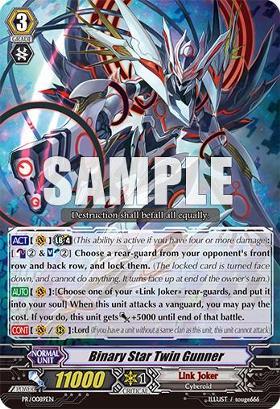 Binary Star Twin Gunner - PR/0089EN - PR