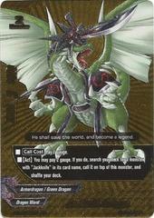 Jackknife Dragon - TD03/0004 - C