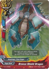 Bronze Shield Dragon - TD03/0010 - C