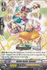 Battle Sister, Omelet - EB07/023EN - C on Channel Fireball