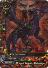 Dragon Knight, Nobunaga - CP01/0005 - RRR