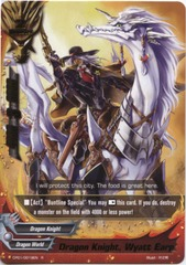 Dragon Knight, Wyatt Earp - CP01/0019 - R