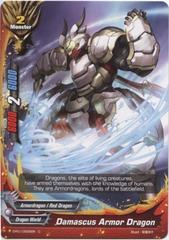 Damascus Armor Dragon - CP01/0025 - C