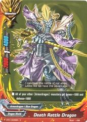 Death Rattle Dragon - CP01/0035 - C
