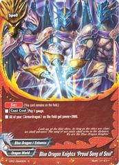 Blue Dragon Knights