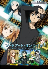 Sword Art Online Vol.2 Ver. E Booster Pack