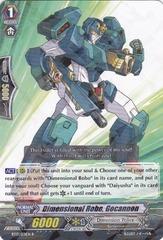 Dimensional Robo, Gocannon - BT13/031EN - R