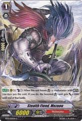 Stealth Fiend, Mezuou - BT13/055EN - C